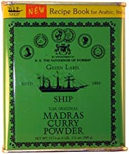 Ship Madras Curry Powder, 500-Gram Packages (Pack of 3) by Ship