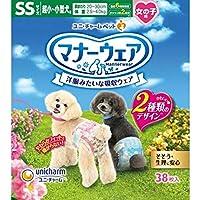 【セット販売】マナーウェア 女の子用 超小~小型犬用 SSサイズ ピンクリボン・青リボン 38枚×2コ