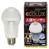 エコルクスハイパワー 人感センサー LED電球 5.2W 昼白色 箱1個