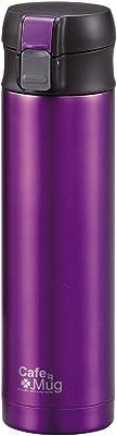 パール金属 水筒 300ml 直飲み ステンレス スリム ワンタッチ マグ カシス カフェマグ H-7555
