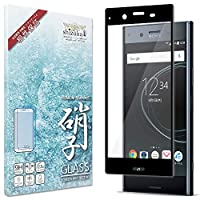 シズカウィル(shizukawill) SONY Xperia XZ Premium docomo SO-04J 3D フルカバー フィルム 日本板硝子 硬度9H 耐衝撃 ガラスフィルム DRYSURF (ドライサーフ) フッ素コーティング 防指紋 ラウンドエッジ加工 0.26mm 高透過 液晶保護ガラス XZPremium フィルム(黒色,Black,ブラック)