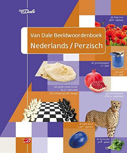 Van Dale beeldwoordenboek Nederlands-Perzisch