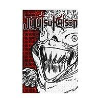 呪術廻戦 1000ピース ジグソーパズル アニメパターン ギフト プレゼント