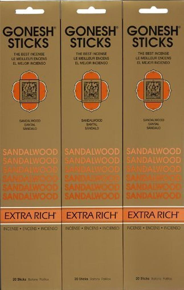 修理可能編集する参照GONESH SANDALWOOD サンダルウッド 20本入り X 3パック (60本)