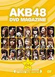 AKB48 DVD MAGAZINE VOL.4::AKB48 17thシングル選抜総選挙「母さんに誓って、ガチです」