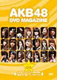 Akb48 17th Single Senbatsu Sou [DVD de Audio]
