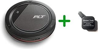 Plantronics Calisto 3200 USB PC Speakerphone, Charger 210901-01-B | Portable, USB - Compatible with Skype for Business, Webex, Jabber and USB Deskphones (USB-C Bundle)