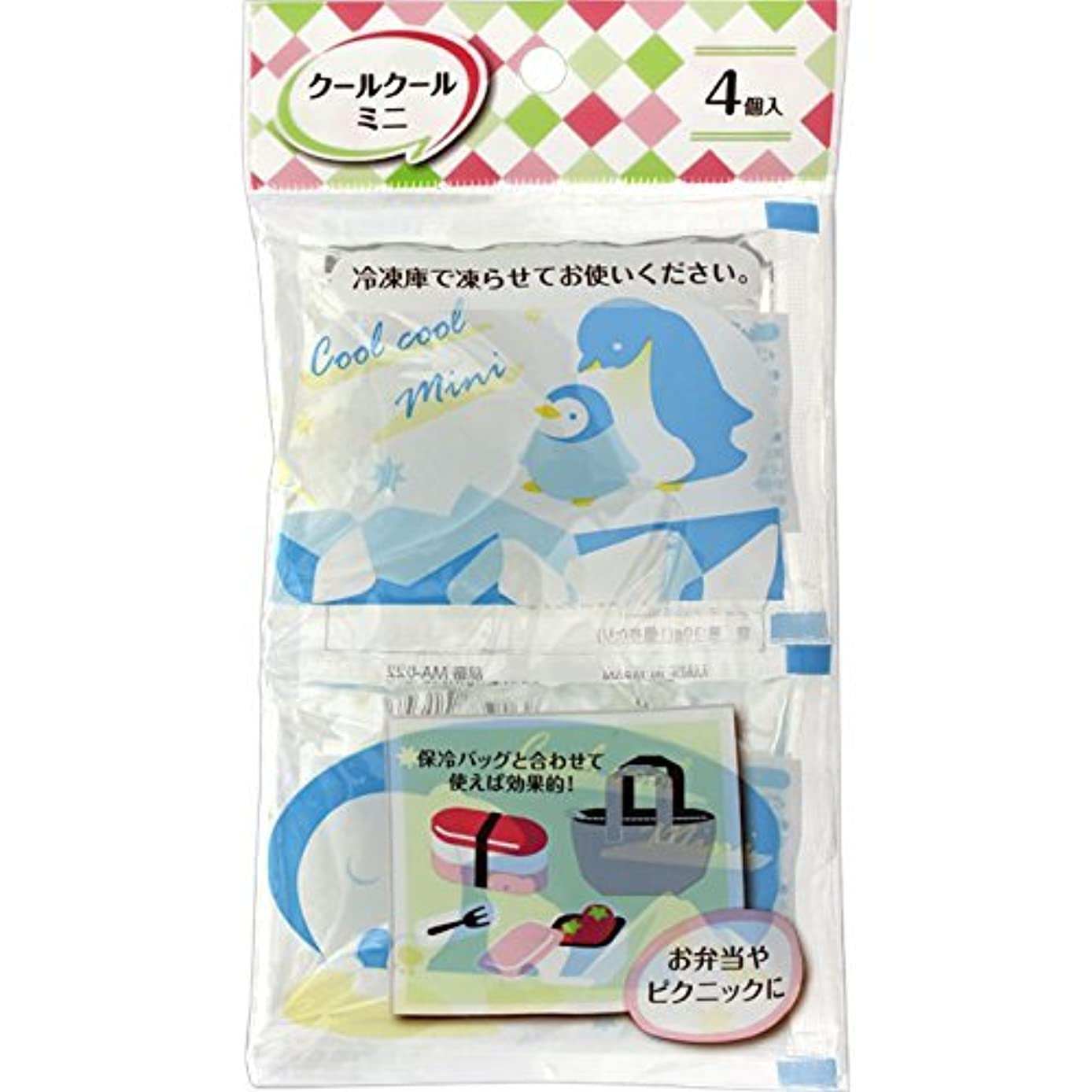 みなさん矛盾するシングルストリックスデザイン クールクール ミニ 保冷剤 ホワイト 7.3×9.5cm MA-022 4個入