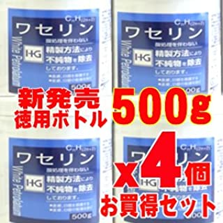 【敏感肌の方に最適!】皮膚保護 ワセリンHG 徳用500gx4個セット
