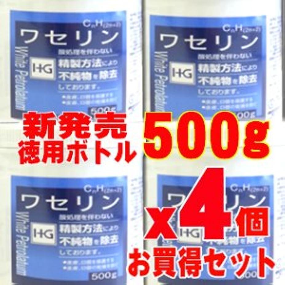 通常すり減るリズム【敏感肌の方に最適!】皮膚保護 ワセリンHG 徳用500gx4個セット