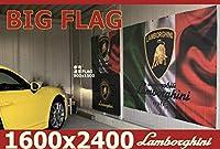 BIG FLAG 1600x2400 ガレージ装飾用 ランボルギーニ フラッグ 旗 ガヤルド ムルシエラゴ カウンタック ウラカン アヴェンタードール