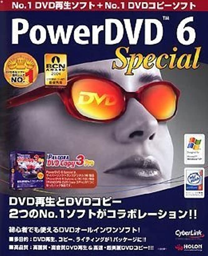サロン幾分港PowerDVD 6 Special