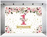 AIIKES 7x5FT/2.1Mx1.5M 1st Baby Birthday Floral Backdrop Flower Birthday Baby Girl Photography Backdrop Glitter Dots Pink Floral Background for Girls Birthday Party Decoration Cake Table Banner 11-536