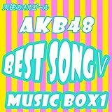 Angel's Music Box: AKB48 Best Song V