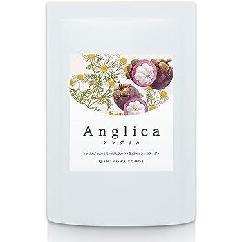 【正規販売店】Anglica アングリカ (60粒入り)|抗糖化 サプリ 糖化 ケア