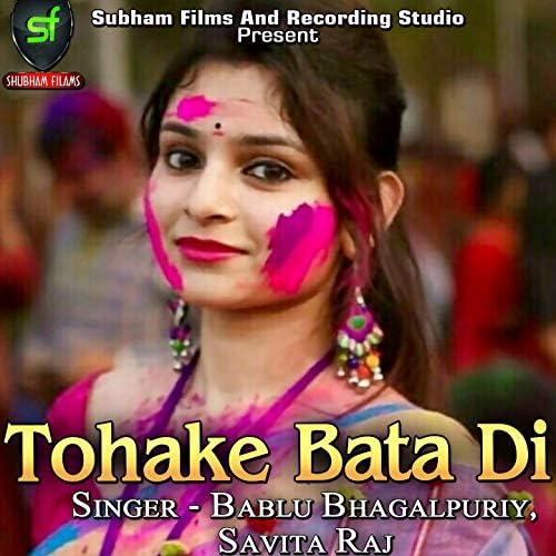 Bablu Bhagalpuriy & Savita Raj