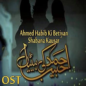 """Ahmed Habib Ki Betiyan (From """"Ahmed Habib Ki Betiyan"""")"""