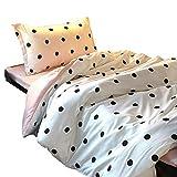 Anmou Bettwäsche-Set Stück Bettbezug + 2 Stück Kissenbezug + 1 Stück Bettlaken, einfarbig gepunktet, weich, 4-teiliges Bettbezug-Bettwäsche-Set@1,5 m vierteiliges Set