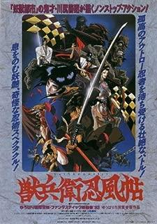 Best ninja scroll japanese Reviews