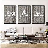 hdbklhjxk Vintage Islamische Wandkunst Subhan Allah