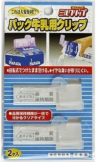 エコー金属 パック牛乳用クリップ クリア/ピンクアソート 1228-100