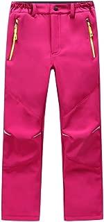 (ランバオシー)Lanbaosi 防寒パンツ ジュニア キッズ 子供 スキーパンツ 防風保温撥水加工 裏起毛 トレッキングパンツ 秋冬 アウトドアウェア