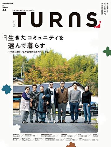 TURNS (ターンズ) 44 [雑誌]