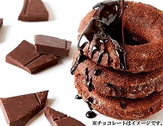 生クリームケーキチョコドーナツどっさり 大容量【訳あり】カカオ分45%の高級チョコレート使用!! (30個(10個入×3袋)セット)