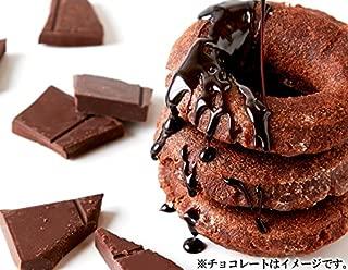 生クリームケーキチョコドーナツどっさり 大容量【訳あり】カカオ分45%の高級チョコレート使用!! (30個(10個入×3袋)1セット)