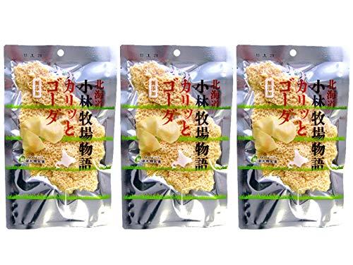 カリッとゴーダ 35g×3個セット ゴーダチーズをおせんべいに (ちーずのおやつ) 小林牧場物語の生乳使用