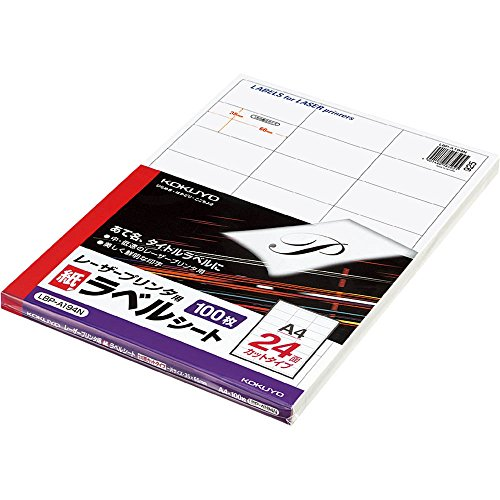 コクヨ モノクロレーザー ラベル 24面 100枚 LBP-A194N