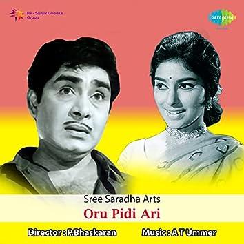"Adutha Rangam (From ""Oru Pidi Ari"") - Single"