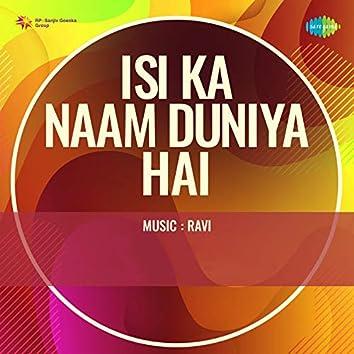 Isi Ka Naam Duniya Hai (Original Motion Picture Soundtrack)