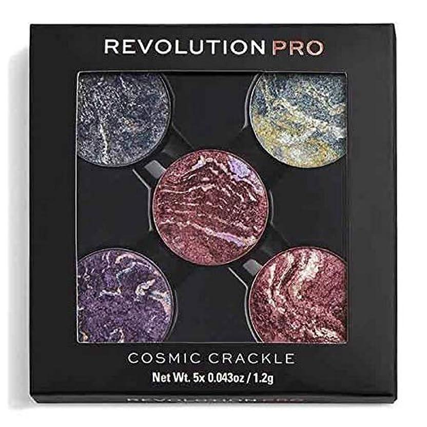 旧正月紳士気取りの、きざなメタリック[Revolution ] 革命プロリフィルアイシャドウは、宇宙クラックルをパック - Revolution Pro Refill Eyeshadow Pack Cosmic Crackle [並行輸入品]