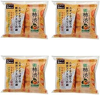 【まとめ買い】ファミリー柿渋石けん2コパック【×4袋】