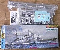 ピットロード 1/700 W54 日本海軍重巡洋艦 「高雄」1942