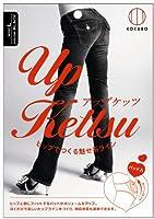 Up Kettsu(アップケッツ) ブラック Lサイズ