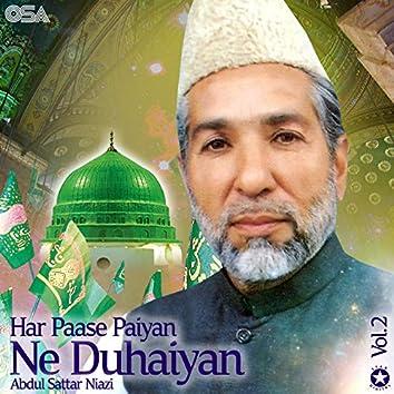 Har Paase Paiyan Ne Duhaiyan, Vol. 6