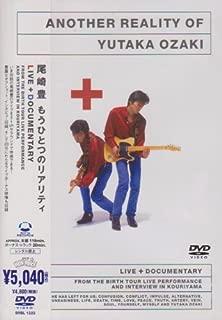 """もうひとつのリアリティ""""LIVE+DOCUMENTARY"""" [DVD]"""