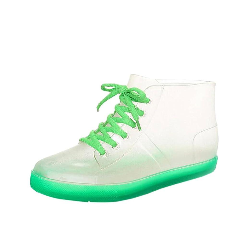 施設不良変えるHzjundasi レディース 防滑 トランスペアレント レースアップ レインブーツ レディース 梅雨対策 梅雨 防水 ラバー ブーツ ブーティ 雨靴 水靴