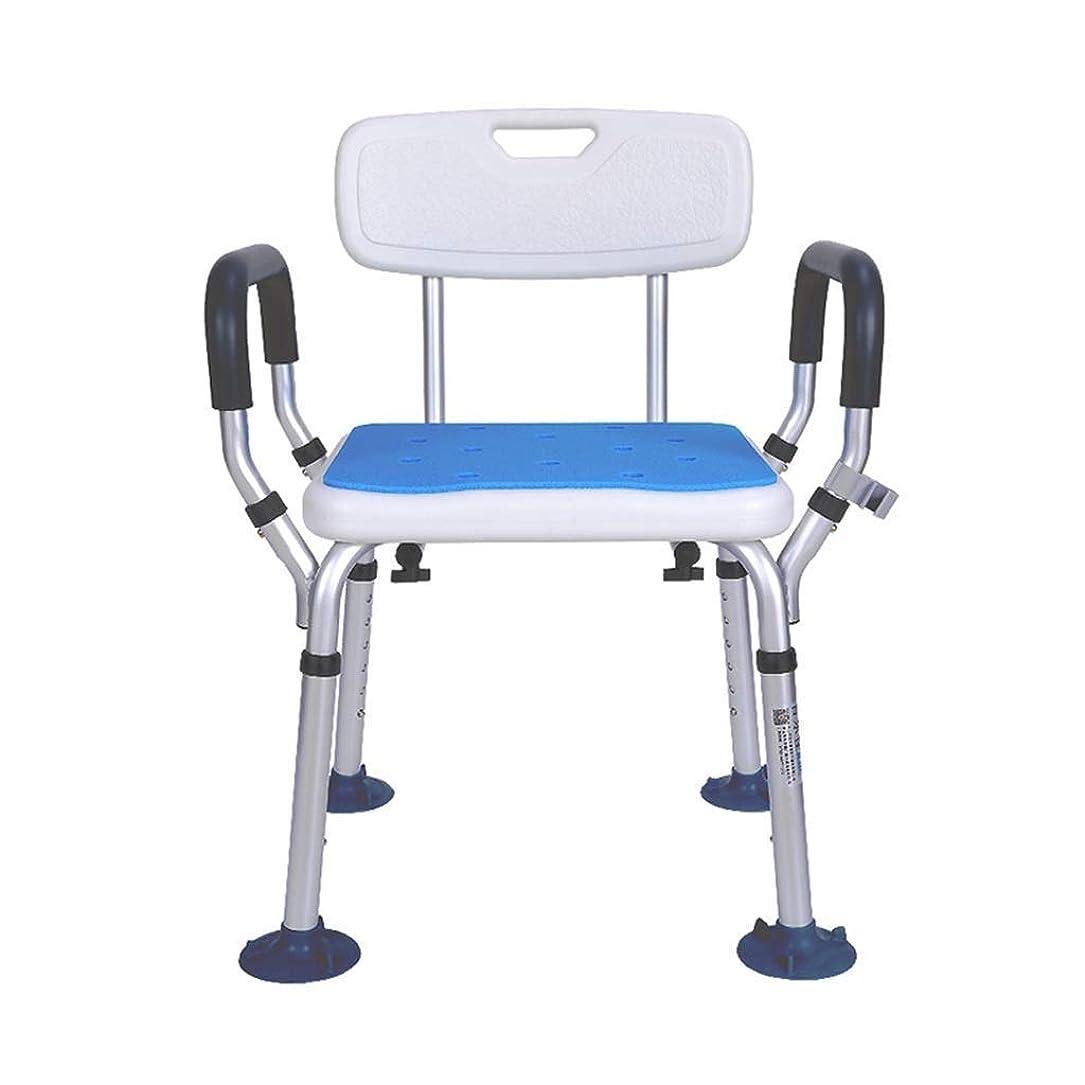 固執世代大声でZYL-YL バススツールバスルームのスツールは、スツールシャワーチェアバスルームの座席シャワー - 軽量アルミ - ポータブル - 簡単インストールする - 背もたれと - 高齢者障害者ベアリング体重200キロ入浴支援