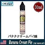 The Vapor Hut (ベイパーハット) 30ml 電子タバコ リキッド 海外 (Banana Cream Pie)