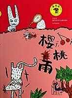 Mushroom house: cherry rain(Chinese Edition)