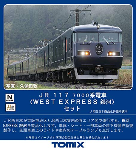 TOMIX Nゲージ 117-7000系 WEST EXPRESS 銀河 6両セット 98714 鉄道模型 電車 紺