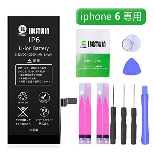 IBESTWIN iphone6 バッテリー 2200mAh 大容量 標準工具セット付き 日本語説明書付け 2年保証 【iphone6用】