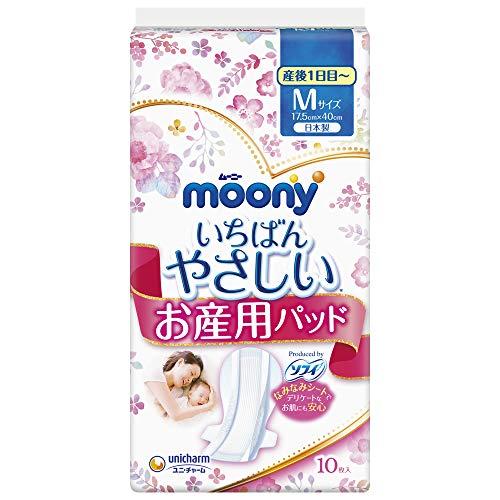 ユニチャーム ムーニー お産用ケアパッド Mサイズ 1個(10枚)