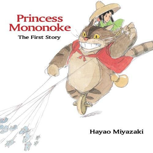 Princess Stories: Amazon com