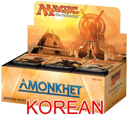 Magic The Gathering Amonkhet Booster Box - Korean Language Version