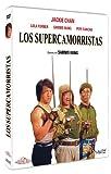 Los supercamorristas [DVD]