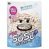 山崎産業 抗菌 タオル お手拭きボール マイクロファイバー SUSU ベージュ 149063